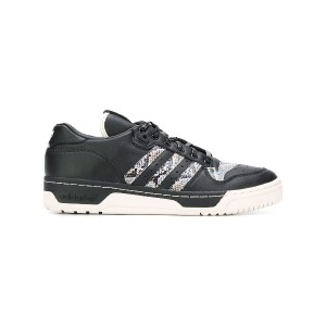 Adidas UA & SONS Rivalry Lo sneakers - ブラック
