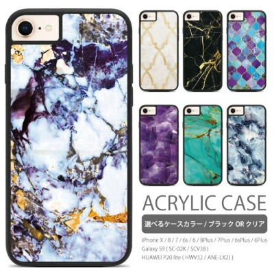 iPhoneケース marble2 iPhoneX iPhone8 iPhone7 iPhone6 iPhone8Plus iPhone7Plus iPhone6Plus 対応 アイフォンXケース...