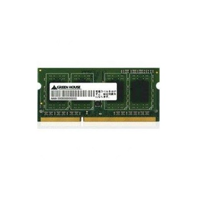 グリーンハウス ノート用 PC3L-10600 204pin DDR3L SDRAM SO-DIMM 8GB GH-DWT1333LV-8GB