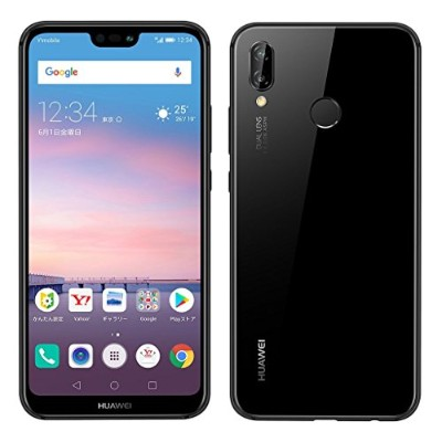 Y!mobile HUAWEI P20 lite ミッドナイトブラック 白ロム