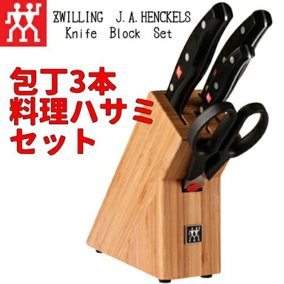 ZWILLING J.A.HENCKELS Knife Block SetTWIN Pollux 5pcs 5点セットナイフブロックセット ツヴィリング J A ヘンケルスナイフブロック 包丁 ×3...