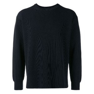 Batoner ribbed jumper - ブルー