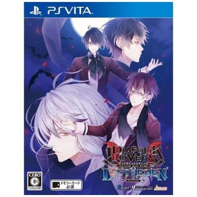 DIABOLIK LOVERS LOST EDEN 通常版 PS Vita