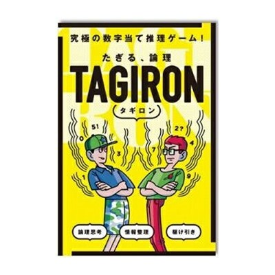 TAGIRON(タギロン)新装版