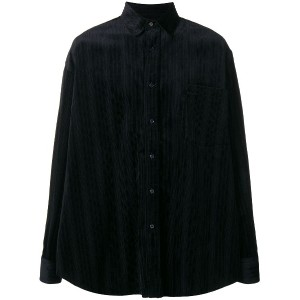 Martine Rose relaxed striped shirt - ブルー