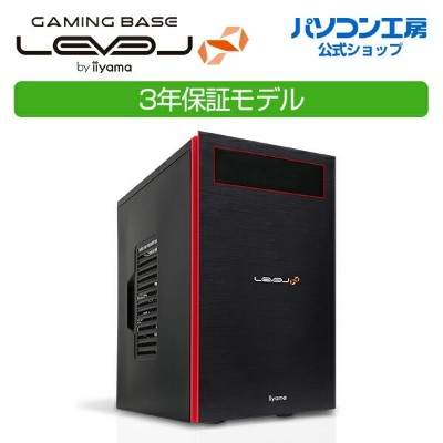 [3年保証] iiyama ゲーミングPC LEVEL-M0B6-i5-RNSSM モニタ別売 [Windows 10 Home/Core i5-8400/GeForce GTX 1060/8GB...