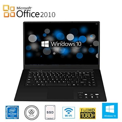 GLM 超軽量ノートPC Microsoft Office 2010/Windows 10/Celeron N3450/メモリ6GB/WIFI/USB3.0/HDMI/WEBカメラ/FullHD...
