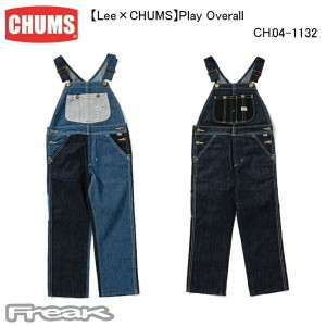CHUMS チャムス メンズレディース CH04-1132 【Lee×CHUMS】Play Overall プレイオーバーオール(メンズ/レディース/つなぎ)  ※取り寄せ品