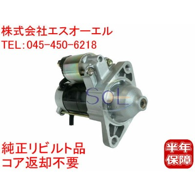 TOYOTA トヨタ WiLLサイファ(NCP70 NCP75) ファンカーゴ(NCP20 NCP21 NCP25) アリオン(NZT240) カローラ(NZE120 NZE121 NZE124...
