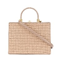 Rodo woven front tote - ニュートラル