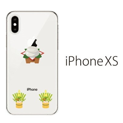 Plus-S iPhone xs ケース iPhone xs max ケース iPhone アイフォン ケース 鏡餅 門松 正月 iPhone XS iPhone X iPhone8 8Plus...