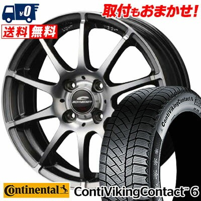 185/60R14 CONTINENTAL コンチネンタル ContiVikingContact6 コンチバイキングコンタクト6 SCHNEDER StaG シュナイダー スタッグ...