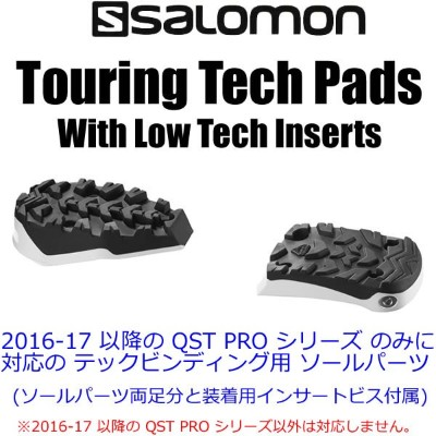 17-18SALOMON サロモンTOURING PLUS PADS39176600
