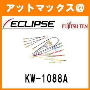 KW-1088A ECLIPSE イクリプス 汎用接続電源コード 10P+6P KW-1088A{KW-1088A[700]}