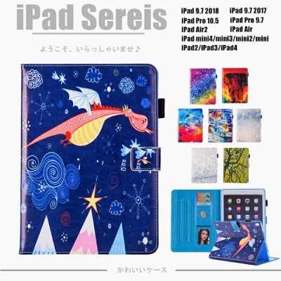 iPad 9.7インチ カバー iPad 9.7 2018 ケース iPad 9.7 2017 ケース ipad 9.7 ipadpro iPad mini4 mini1/2/3 iPad 2/3...
