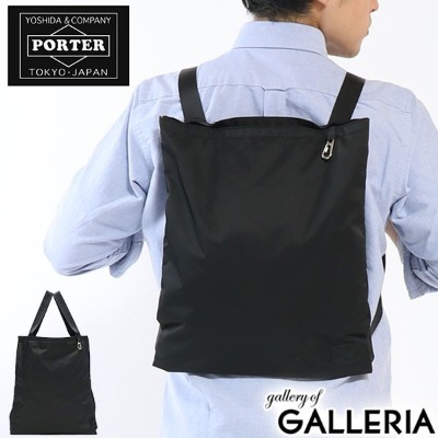 【P19倍★11/11(日)20時~4H限定 ワンエントリー】吉田カバン ポーター トートバッグ PORTER MOTION モーション リュック 2WAY PACKABLE TOTE BAG...