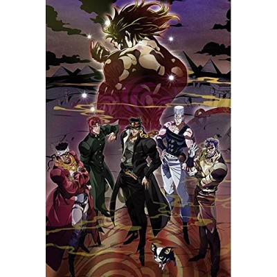 Jojo's Bizarre Adventure Poster Group (61cm x 91,5cm)