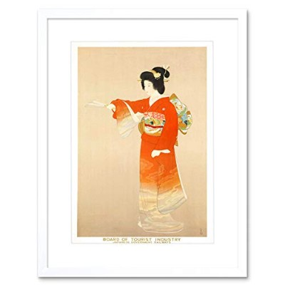 Travel Railway Geisha Japan Dress Fan Train Kimono Framed Wall Art Print 旅行鉄道芸者日本ドレス列車壁