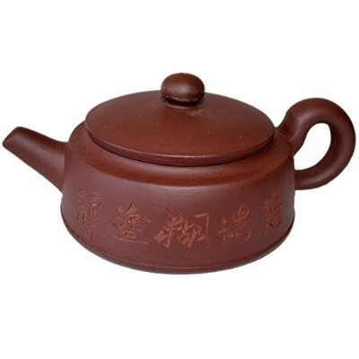 Yixingティーポット5.4oz / 160ml純正Chinese Zisha Tea Pots Philosophical idiom