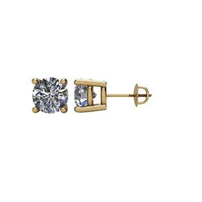 Beautiful Yellow-gold 2 Ctw Diamond Stud Earrings comes with a Free Jewelry Gift