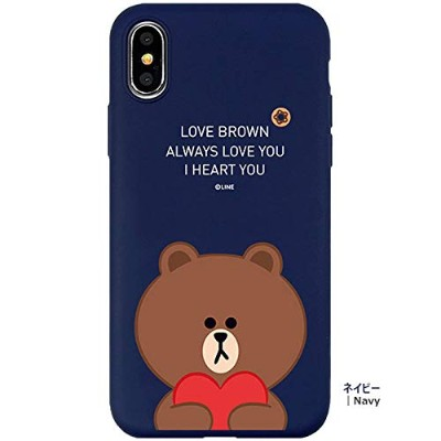 [Line Cupid Love Soft Bumper Case ライン ラインフレンズ バンパー] スマホケース iPhoneXs max iPhoneXR iPhoneX iPhone8...