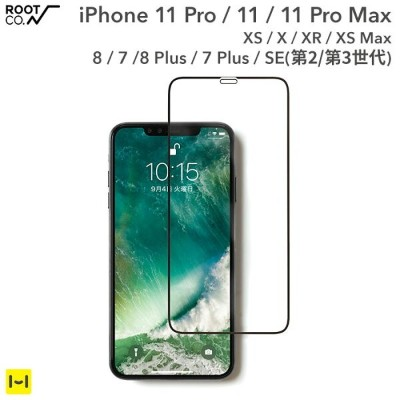 ROOT CO. [iPhone XR/XS Max/X/8/7/8 Plus/7 Plus専用]GRAVITY Tempered Glass Film【スマホアクセサリーグッズ Hamee】