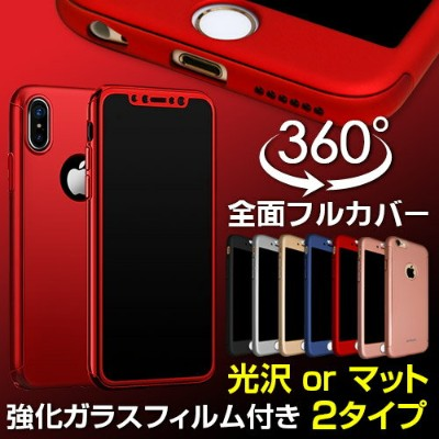 iPhone x ケース XS Max XR iPhone8 カバー 耐衝撃 iphone8plus iPhone7ケース バンパー iphone8 plus iphone7 plus ケース...