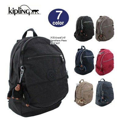 Kipling キプリング リュック K15016 Clas Challenger バックパック ナイロン 旅行 デイバッグ リュックサック ブランド ag-548600a