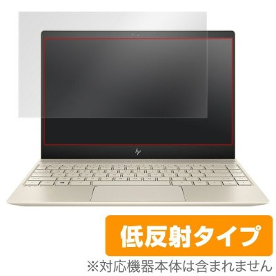 【15%OFFクーポン配布中】ノートパソコン フィルム HP ENVY 13-ad000 / ad100 保護フィルム OverLay Plus for HP ENVY 13-ad000 /...