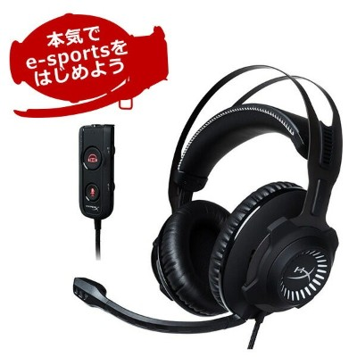 ゲーミングヘッドセット Kingston キングストン Hyper X Cloud Revolver S【HX-HSCRS-GM/AS】 PS4 PC Xbox One Mac ニンテンドーSwitc...