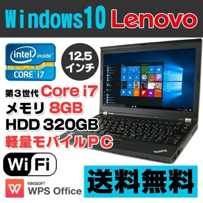 Lenovo ThinkPad X230 Core i7 3520M メモリ8GB HDD320GB 12.5インチ 無線LAN Windows10 Home 64bit Office付き |...