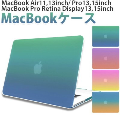 MacBook Air Pro Retina Pro15 Pro13 Touch Bar 11 13 15インチ 12インチ 2019 2018 2017年発売 (Mid2013 Early2014...