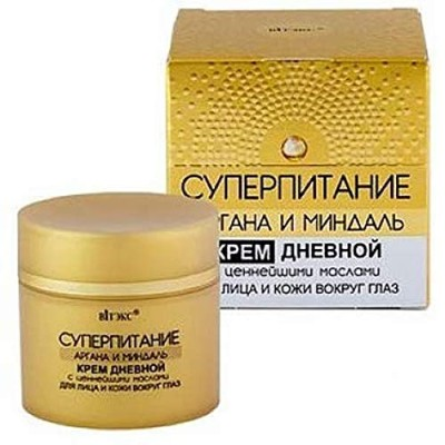 Day cream with the most valuable oils for the face and skin around the eyes   Argan and Almond  ...