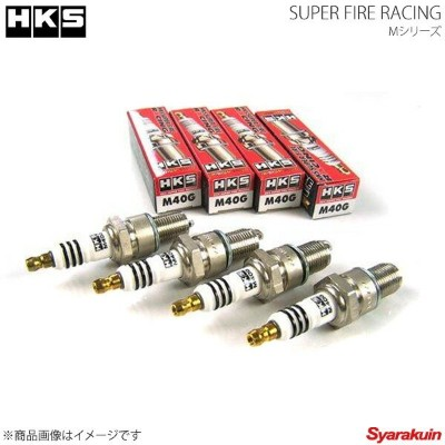 HKS エッチ・ケー・エス SUPER FIRE RACING M40HL 4本セット ヴォクシー VALVE MATIC ZRR80G/ZRR85G/ZRR80W/ZRR85W 3ZR-FAE...