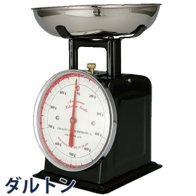 DULTON ダルトン 『アメリカンキッチンスケール AMERICAN KITCHEN SCALE』 はかり|計り|量り|軽量器|クッキングスケール キッチンスケール 製菓道具 調理 料理 台所...