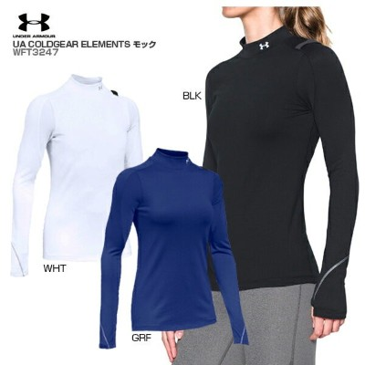【★セール★割引中!】【送料無料!!】UNDER ARMOUR 〔アンダーアーマー〕WFT3247 UA COLDGEAR ELEMENTS モック WOMENS 【isyo】【INHEAT】〔SA〕