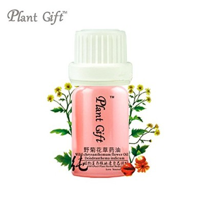 Plant Gift- Wild chrysanthemum flower Oil-100% pure plant herbal oil-Pure herbal medicine, has a...