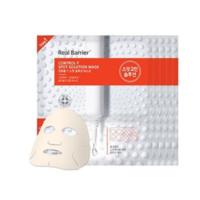 ATOPALM Real Barrier CONTROL-T SPOT SOLUTION MASK 23mlx5EA / リアルバリアコントロール-T SPOT ソリューションマスク 23ml×5枚