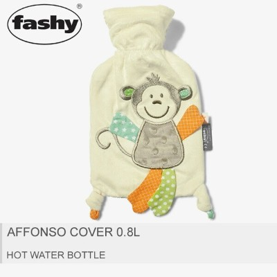 FASHY ファシー 湯たんぽ アフォンソ カバー 0.8L 65208 25 AFFONSO COVERドイツ プレゼント ギフト キッズ ベビー あったかグッズ 温めグッズ 冬 防寒 暖かい...