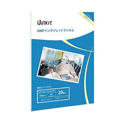 A4 OHPフィルム インクジェット用 コピー用 20枚 ノーカット 透明 Uinkit (A4)