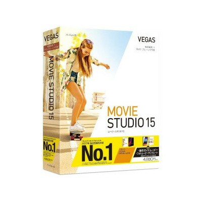 ソースネクスト 〔Win版〕 VEGAS Movie Studio 15 [Windows用] MOVIESTUDIO15