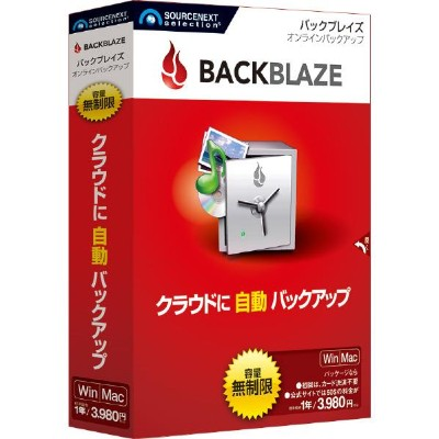 ソースネクスト Backblaze BACKBLAZEHC [BACKBLAZEHC]