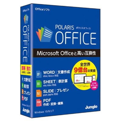 ジャングル Polaris Office POLARISOFFICEWC [POLARISOFFICEWC]