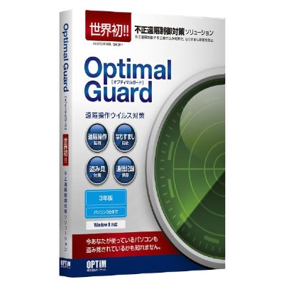 OPTiM Optimal Guard 3年版3台 OPTIMALGUA3ネ3ダWC [OPTIMALGUA3ネ3ダWC]