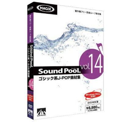 AHS Sound PooL vol.14 〜 ゴシック系J-POP素材集【Win/Mac版】(DVD) SOUNDPOOLVOL14HD [SOUNDPOOLVOL14HD]