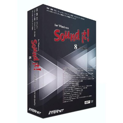 インターネット Sound it! 8 Premium for Windows【Win版】(CD-ROM) SOUNDIT8PREMIUMWINWC [SOUNDIT8PREMIUMWINWC]