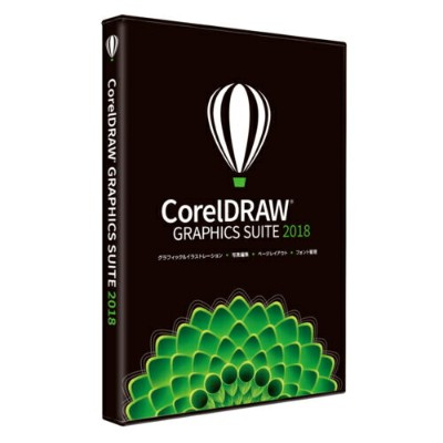 COREL CorelDRAW Graphics Suite 2018