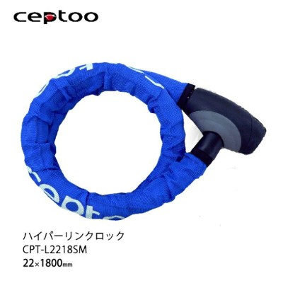ceptoo ハイパーリンクロック 22mm×1800mm CPT-L2218SM