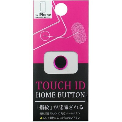 TOUCH ID HOME BUTTON ブラック/ピンク 藤本電業 OCI-A16