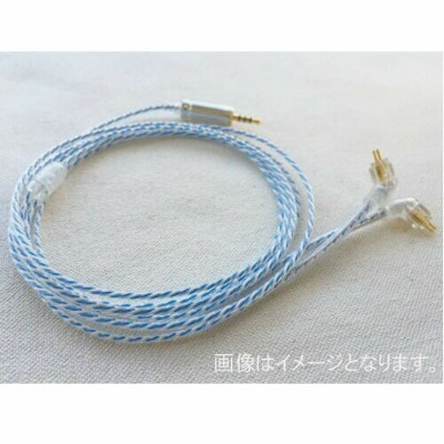 WAGNUS. Water Lily for AK 2.5mm SHURE MMCX用【受注生産品】